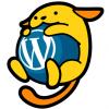 WordPressのテーマSimplicity2を使ってみる